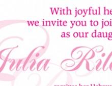 Julia's Baby Naming Invitation