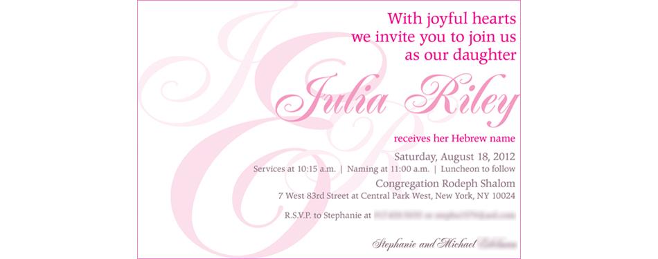 julia_invitation_950px_white